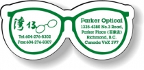 Stock Eye Glasses Magnet (Screen-Printed)